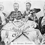 1899-le-gateau-chinois