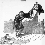 1915 inmaduro