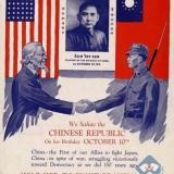 1930-cartel-en-relieve-de-china-unida