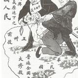 1935-chinas-dos-asaltantes
