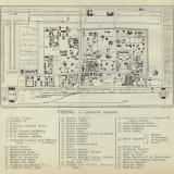 1912pekinglegationquarter