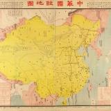 1929mapofchineseshame-foreigninfluence