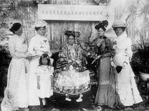 emperatriz viuda cixi