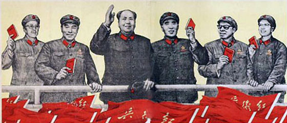 cultural essay revolution Research papers on china's cultural revolution china's cultural revolution research papers overview the efforts of mao zedong's leadership to bring china into the.