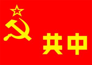 jiangxi soviet