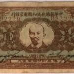 jiangxi soviet republic