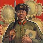 A'Learn from Lei Feng' poster, 1963