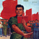 the red guards and the cult Obtained public support with his cult of personality, this did not help him to reclaim his power and in the end it was the elimination of his enemies through purges conducted by the red guards that allowed mao to make his rule unchallengeable once again.