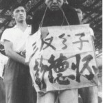 guomindang and ccp essay Free essay: on 1 october 1949, mao zedong, leader of the chinese communist party declared victory over the nationalist party (guomindang) and brought an end.