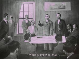 revolución xinhai