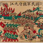 1911 xinhai revolution