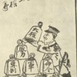 xinhai revolution 1911