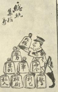 revolución xinhai 1911