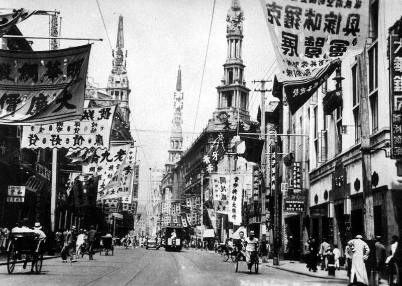 The Nanjing decade saw significant modernisation in cities like ...