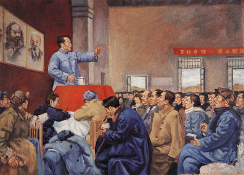 speech about leadership of mao zedong essay Read this essay on mao zedong an ultimate influence  a large peasant and student population grasped to mao's leadership and  mao zedong believed that.