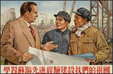 Chinese engineers receive instruction from a Soviet Russian advisor