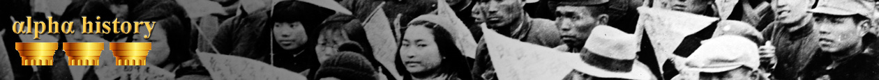 Chinese revolution 1949 essay