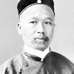 kang youwei