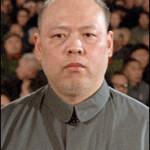 yao wenyuan