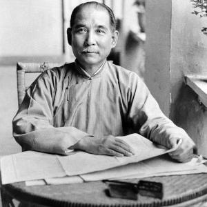 sun yixian guomindang 1924