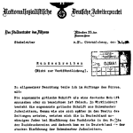 Bormann's memo under a Jewish font - ordering a ban on Jewish fonts