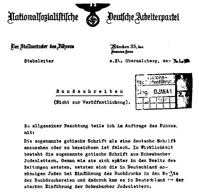 1941: The Nazis ban Jewish fonts