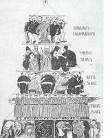 1900s-zares-pastel de bodas
