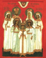 1913-romanov-icon