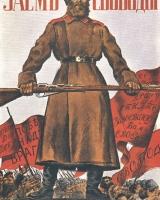 1917-russia-loan-of-freedom-kustodiev