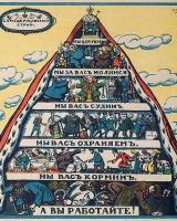 1917-the-autocratic-system