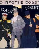 1917-those-who-are-against-the-soviets