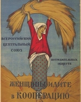 1917-women-adhere-to-the-cooperation