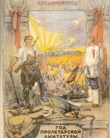 1918-first-year-of-proletarian-rule