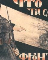 1918-join-us-comrade