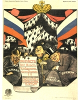 1918-kulak-noble-capitalist