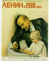 1918-lenin-leads-the-way