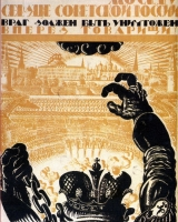 1918-the-enemy-covets-moscow
