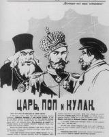 1918-tsar-priest-and-kulak