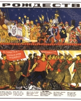 1919-a-tsarist-past-or-a-socialist-future