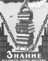 1919-knowledge-will-break-the-chains-of-slavery