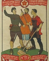 1919-proletarians-of-all-countries-unite