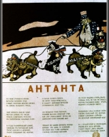 1919-the-dogs-of-war