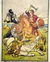 1919-the-struggle-of-the-red-knight