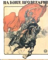 1919-to-horse-fellow-proletarian