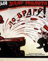 1920-every-hammer-blow-is-a-blow-to-the-enemy