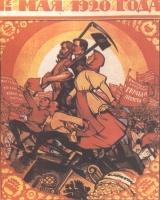 1920-forward