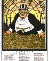 1920-kapital