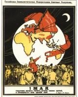 1920-the-communist-internationale