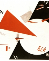 1920-the-red-wedge