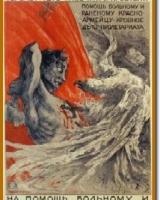 1920-the-white-guards-bird-of-prey